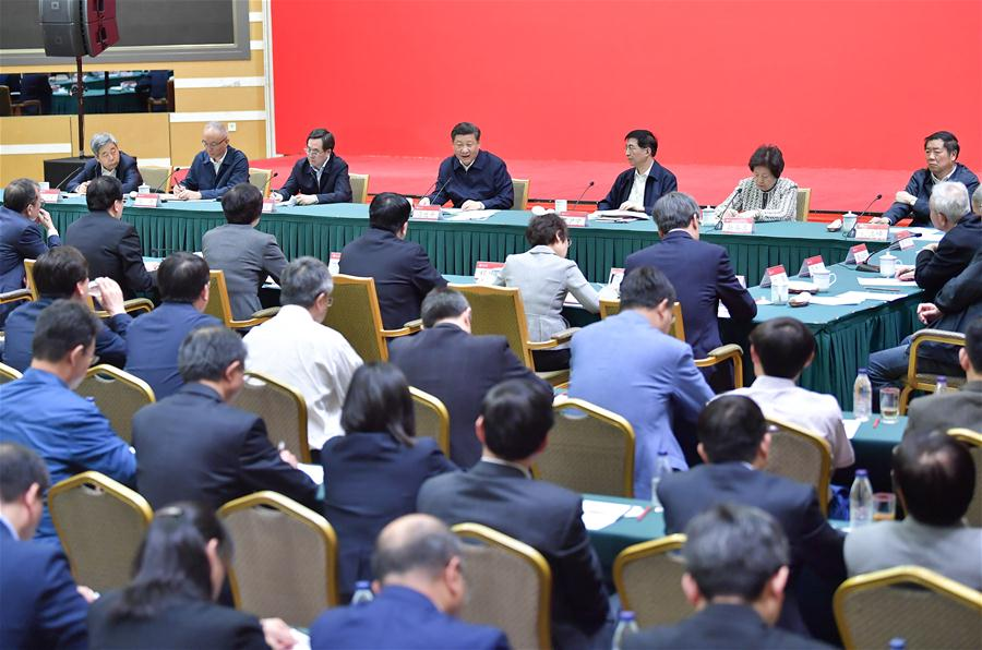 Xi's Speech at Symposium with PKU Faculty, Students Publish